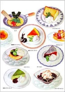 dessert-212x300