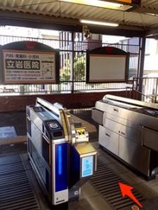 枚方公園駅--京都方面ホームの出口