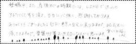 枚方市 H.T様(34才)