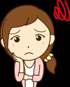 副腎 悩み