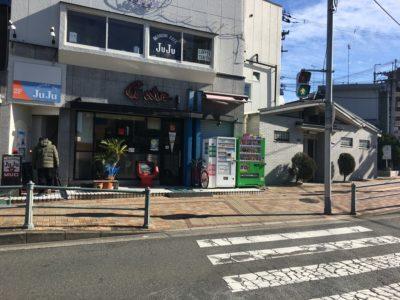 枚方公園駅郵便局前横断歩道